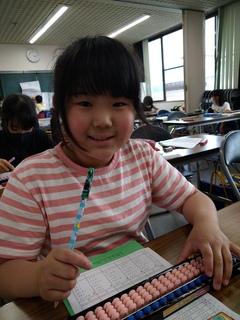 6級 古川 楓.JPG